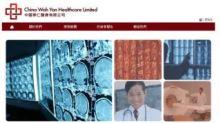 【648】華仁醫療擬售銳康藥業控股權磋商仍在進行中