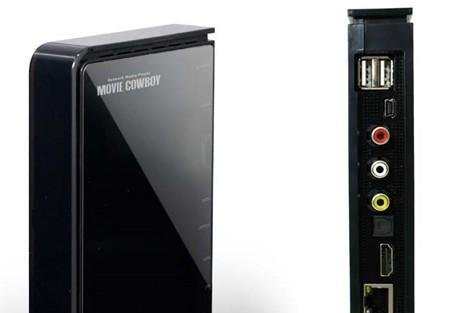 Digital Cowboy's DC-MCNP1 2.5-inch NAS doubles as media player