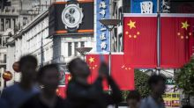 Qatar Fund Is Near Investment in China's Top Online Lender