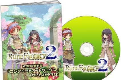 Rune Factory 2 comes with cool extras (in Japan)