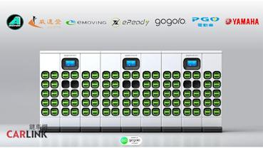 Gogoro Network®持續建置電池交換站,明年預計再增24000個電池充電槽位!