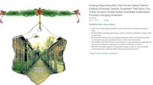 Amazon removes 'despicable' Christmas decorations