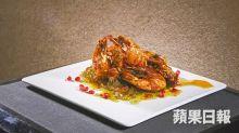 【新蒲崗得龍】55年老店轉營私房菜 每晚限定兩圍重現招牌金錢雞