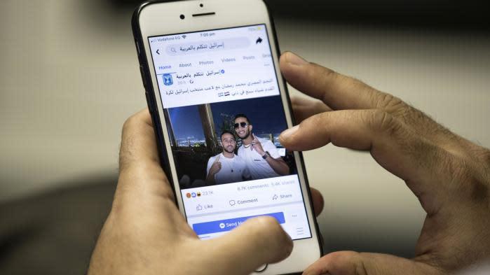 L'acteur et rappeur égyptien Mohamed Ramadan a été suspendu après la publication de photos avec des stars israéliennes