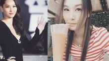 徐子珊宣佈退出娛樂圈,40歲決心追夢