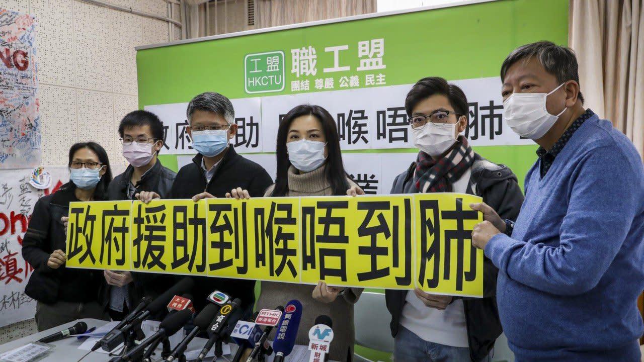 Coronavirus China Labor