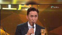 Joe Ma finally wins TV King at the TVB Anniversary Awards