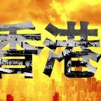 Tea, drugs and war: Hong Kong's history explained