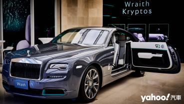 【新車圖輯】或許是近代最昂貴的一項解謎遊戲!2021 Rolls-Royce Wraith Kryptos隱匿之鑰媒體賞車會!