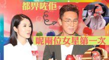 鄧佩儀升呢做女一 破「處」專家譚俊彥攞佢第一次