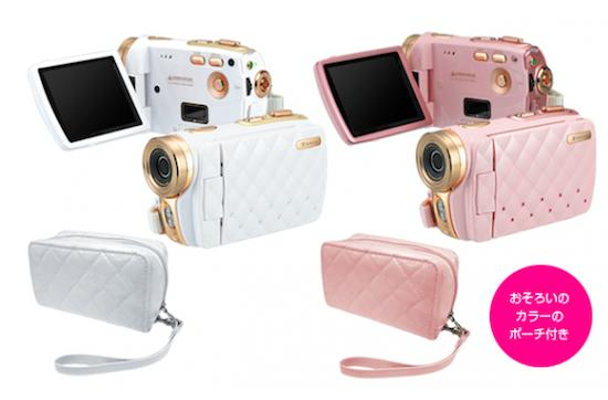 Japanese company Greenhouse launches camcorder for women