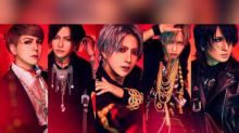 ALICE NINE to hold online meet-and-greet this weekend!