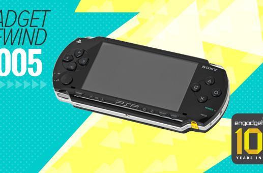 Gadget Rewind 2005: Sony PlayStation Portable (PSP)