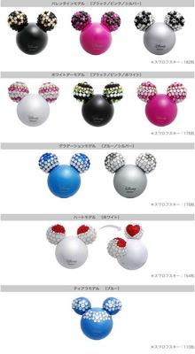 iriver unveils ten Swarovski-encrusted Mickey Mouse MP3 players