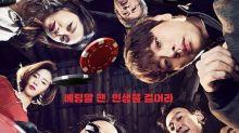 《老千:獨眼傑克》奪韓國預售榜冠軍