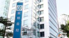 〈富邦徵才〉MA計畫收件倒數 多元招募組別創台灣金控業之最