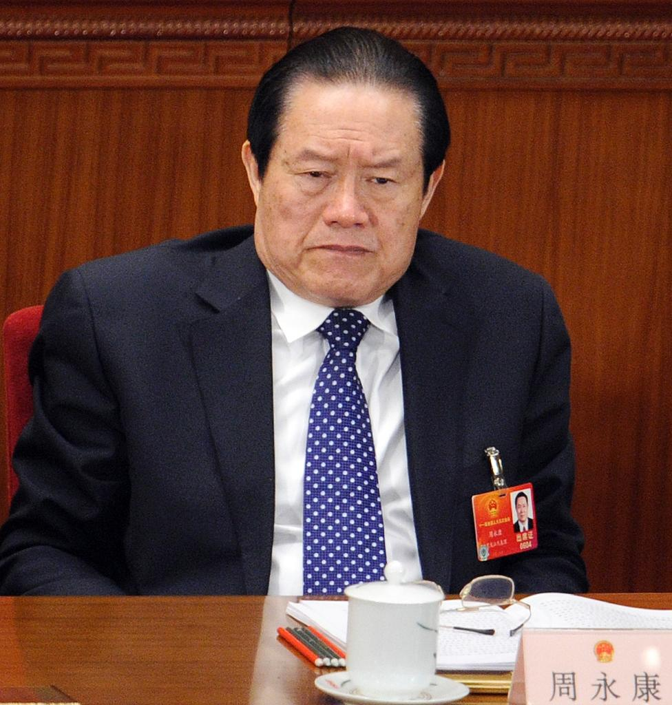 China has seen a high-profile crackdown on graft, with previous scalps including former security chief Zhou Yongkang, who was jailed for life earlier this year (AFP Photo/Liu Jin)