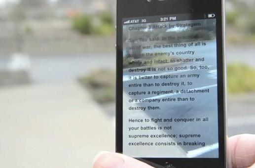 MegaReader brings true multitasking to the iPhone, lets you walk and read at the same time (video)