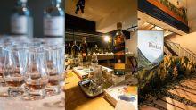 【召集所有威士忌迷】探索蘇格蘭百年經典Whisky 及參與第四屆香港威士忌節