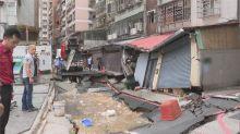 快新聞/永和工地前現150平方公尺坍塌 剛買房民眾心碎