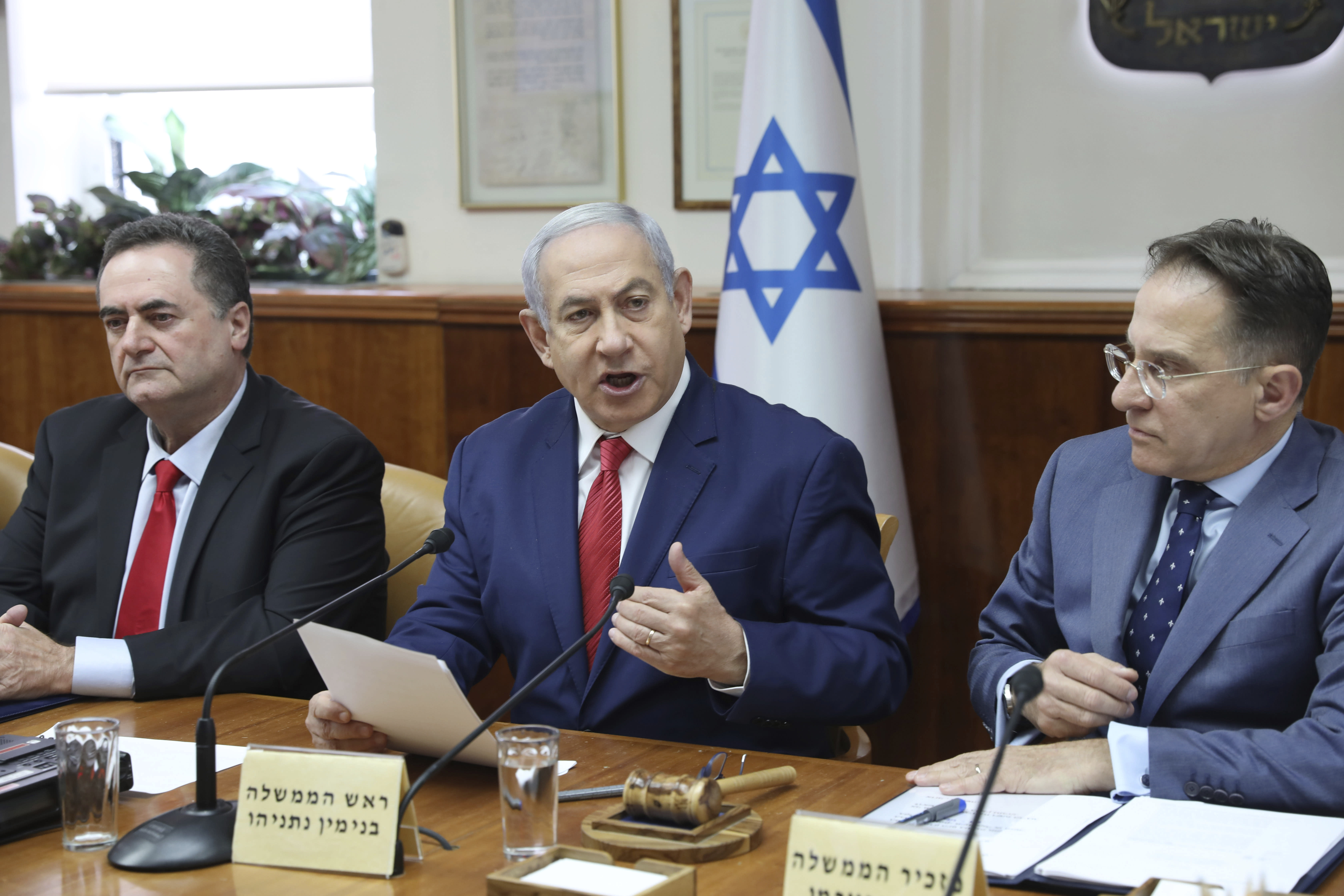 Israeli PM's bid to place cameras at polling stations fails