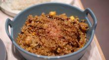 【石門。食】Su casa。日式鰻魚玉子蛋炒飯!