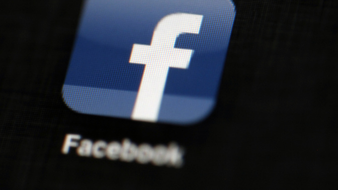 FTC reportedly to investigate Facebook