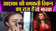 Aashka Goradia shared how to make Charcoal Peel Mask