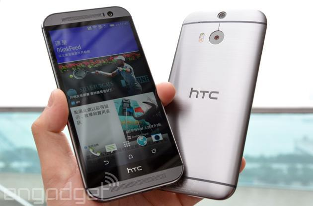 New HTC One available in the UK today