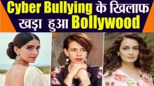 Sonam Kapoor to Dia Mirza, everyone is raising their voice agianst cyber bullying