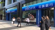 花旗退出台灣消金市場》總裁莫兆鴻奔金管會說明 花旗信用卡「這點」含金量最高