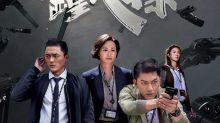 【影帝影后擔大旗】2019 TVB三大重量級劇集:鐵探、多功能老婆、街坊財爺