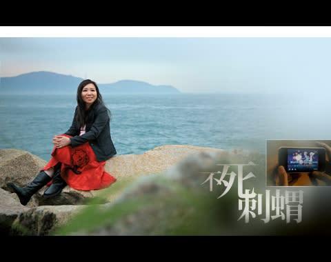 陳海琪 香港電台的圖片搜尋結果