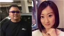 Gardens by the Bay murder: Accused claims he was provoked after lover kept attacking him in car