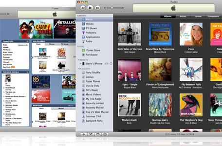 EU to ease licensing rules for iTunes, other digital music stores