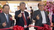 健康無毒養生食材商店 進駐台北小巨蛋