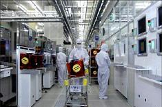 Samsung launches investigation of chip lines following cancer allegations