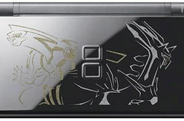North American Gamestops to catch Palkia/Dialga DS Lite
