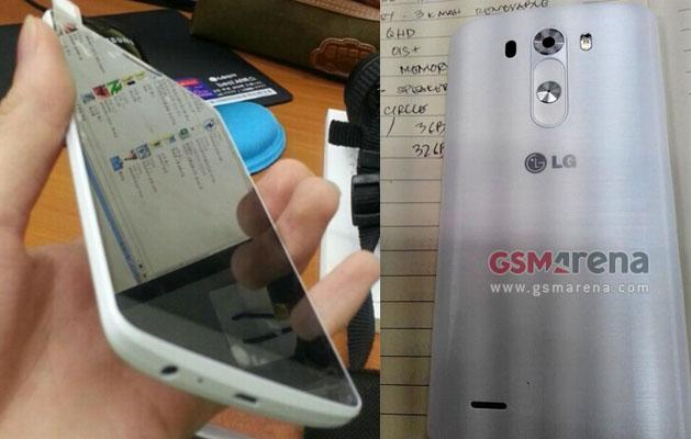 LG's G3 breaks cover with narrow bezels, redesigned back button