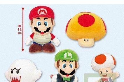 New Super Mario Brothers plush toys are new, super, and plush