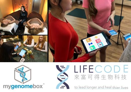 Mygenomebox Made A Business Agreement With Lifecode A Hong Kong