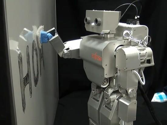 Fujitsu's HOAP-2 robot wipes whiteboards clean -- humankind next in line? (video)