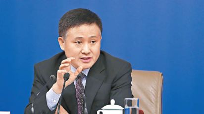 潘功勝:有力穩定人幣匯率