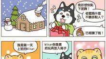 [貓奴的日常] 聖誕老人的小幫手