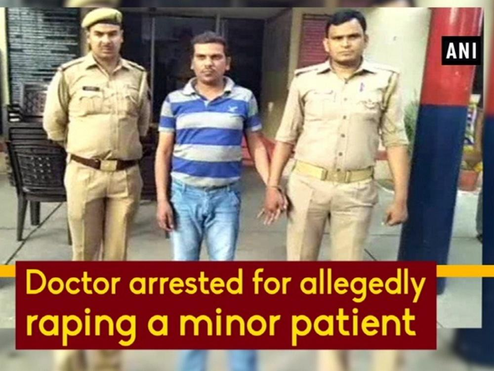 Doctor Arrested For Allegedly Raping A Minor Patient Video-1091