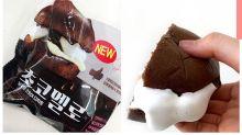 【召喚甜品控】韓國GS25便利店新品「朱古力棉花糖配流心芝士麵包」,堪稱最邪惡組合!