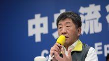 華航毒班機10人確診新冠肺炎 指揮中心擬全機採檢