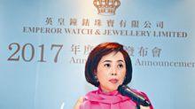 英皇鐘錶賺1.6億增長15%