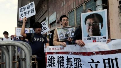 Chinese rights lawyer jailed two years for inciting subversion