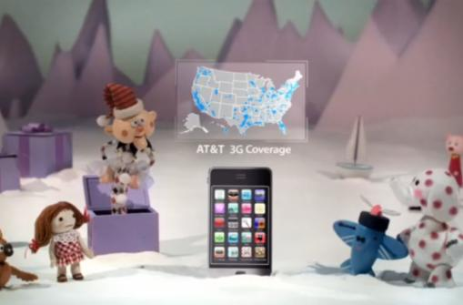 AT&T loses request for injunction against Verizon's Map for That ads